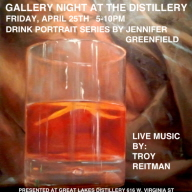 Gallery Night at the Distillery @ Great Lakes Distillery | Milwaukee | Wisconsin | United States